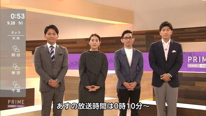 2018年09月27日椿原慶子の画像18枚目