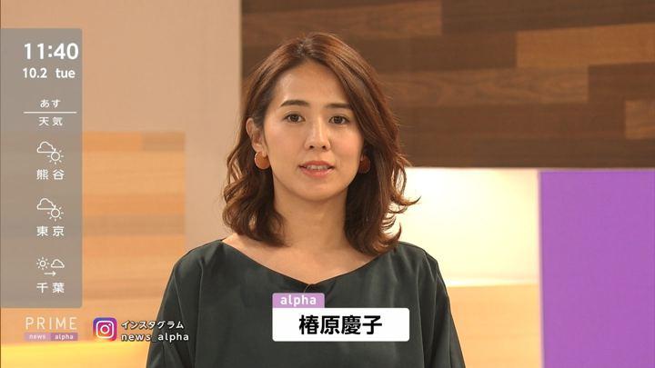 2018年10月02日椿原慶子の画像02枚目