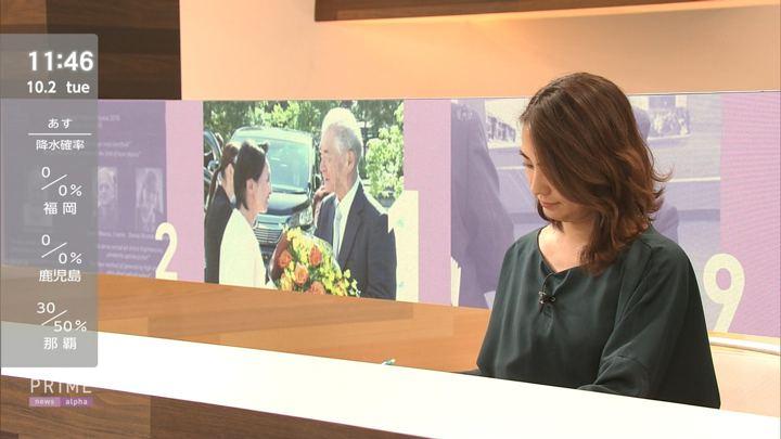 2018年10月02日椿原慶子の画像04枚目