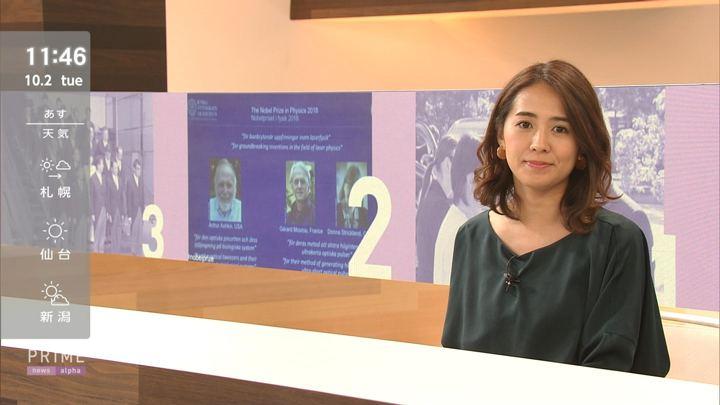 2018年10月02日椿原慶子の画像06枚目