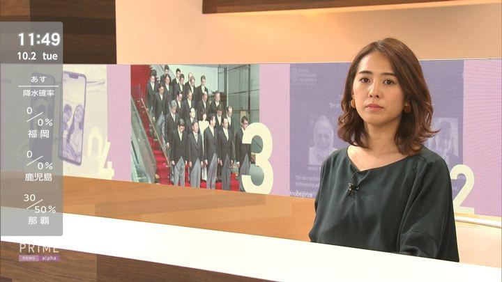 2018年10月02日椿原慶子の画像07枚目