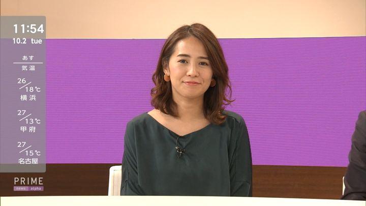 2018年10月02日椿原慶子の画像08枚目