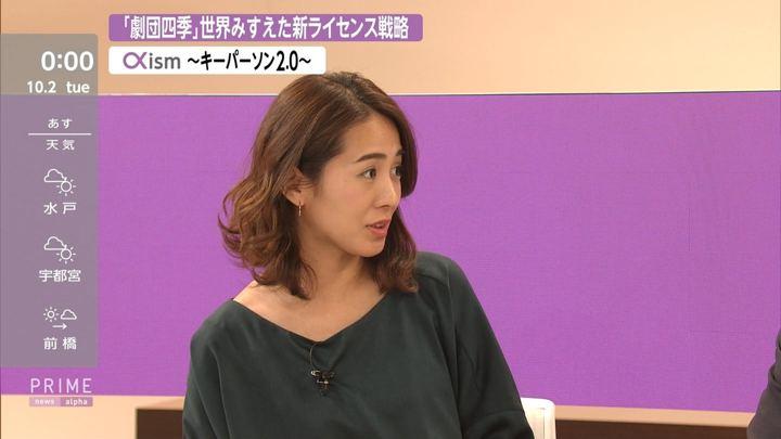 2018年10月02日椿原慶子の画像15枚目