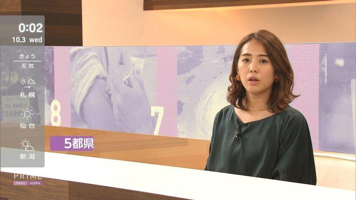 2018年10月02日椿原慶子の画像16枚目