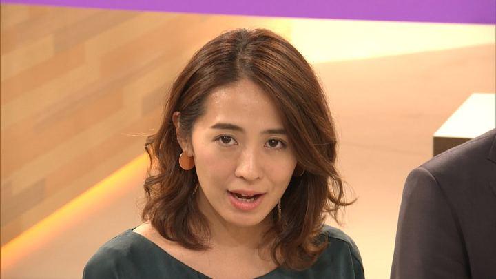 2018年10月02日椿原慶子の画像19枚目