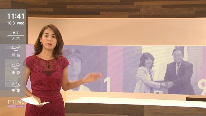 2018年10月03日椿原慶子の画像04枚目