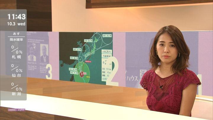 2018年10月03日椿原慶子の画像06枚目