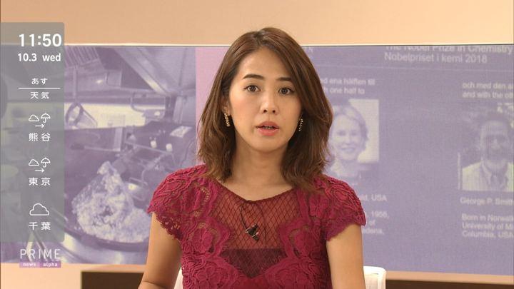 2018年10月03日椿原慶子の画像11枚目