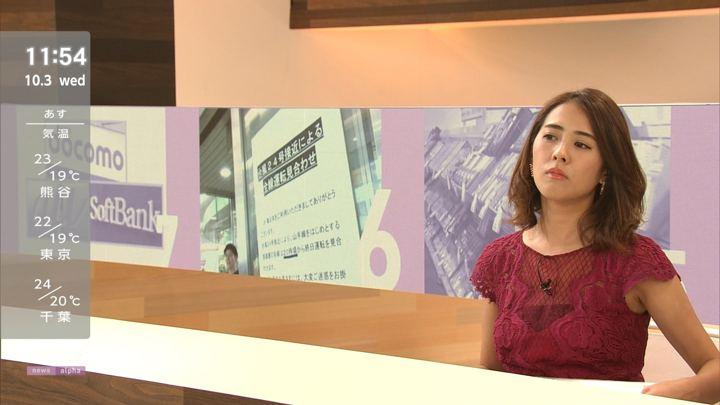 2018年10月03日椿原慶子の画像16枚目