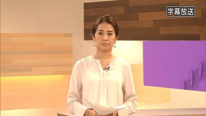 2018年10月04日椿原慶子の画像02枚目