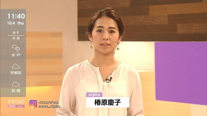 2018年10月04日椿原慶子の画像03枚目