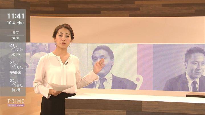 2018年10月04日椿原慶子の画像04枚目