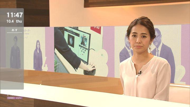 2018年10月04日椿原慶子の画像06枚目