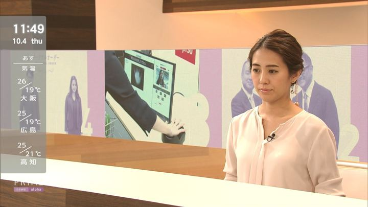 2018年10月04日椿原慶子の画像07枚目