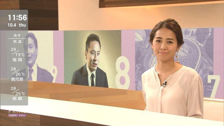 2018年10月04日椿原慶子の画像09枚目