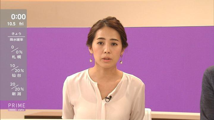 2018年10月04日椿原慶子の画像10枚目