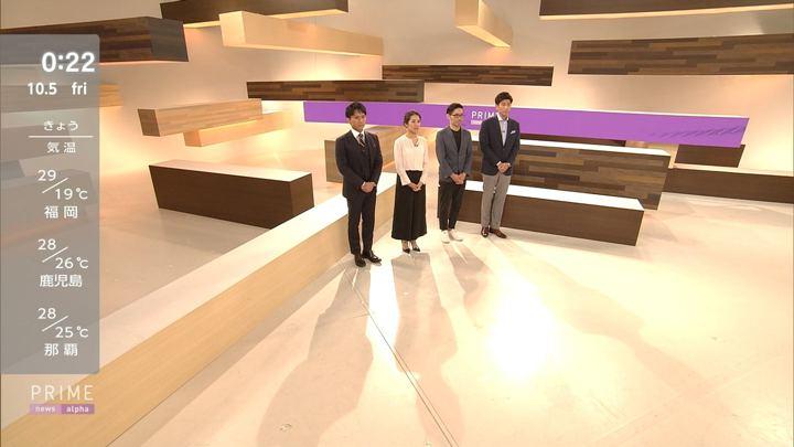 2018年10月04日椿原慶子の画像13枚目