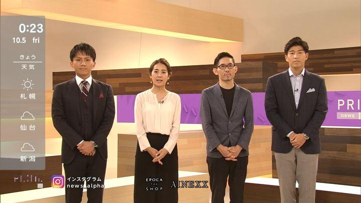 2018年10月04日椿原慶子の画像15枚目
