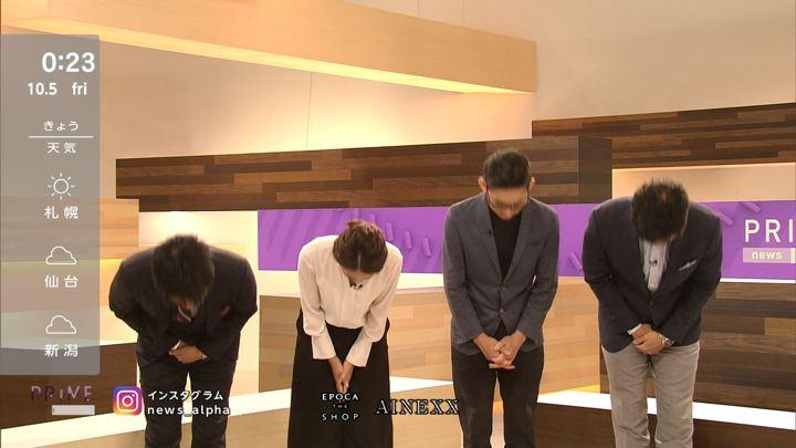 2018年10月04日椿原慶子の画像16枚目
