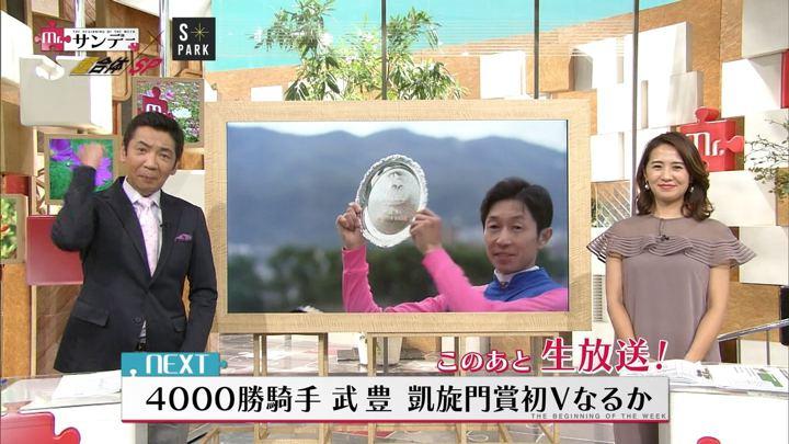 2018年10月07日椿原慶子の画像01枚目
