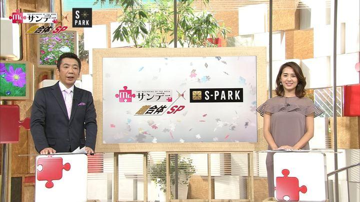 2018年10月07日椿原慶子の画像02枚目
