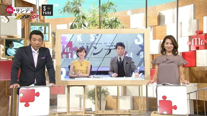 2018年10月07日椿原慶子の画像07枚目