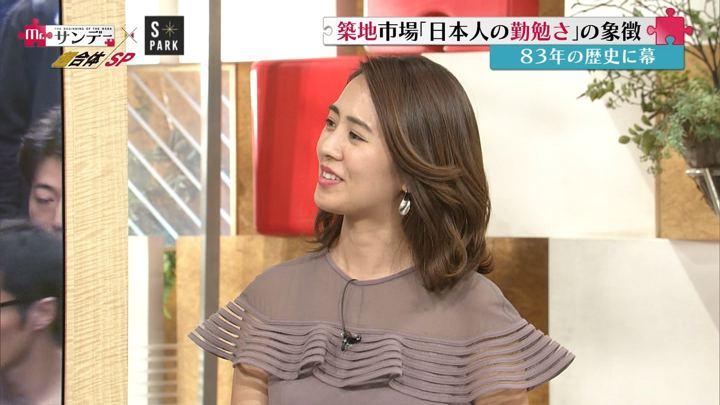 2018年10月07日椿原慶子の画像10枚目