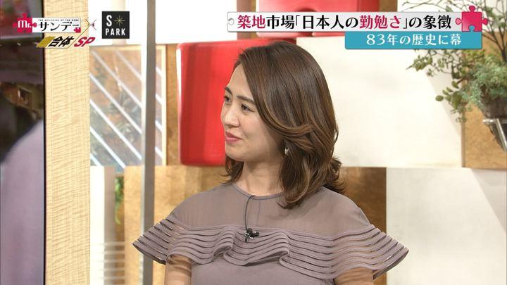 2018年10月07日椿原慶子の画像11枚目