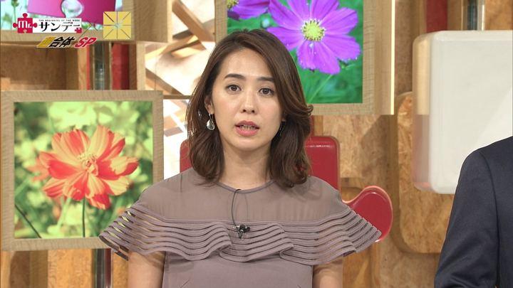 2018年10月07日椿原慶子の画像13枚目