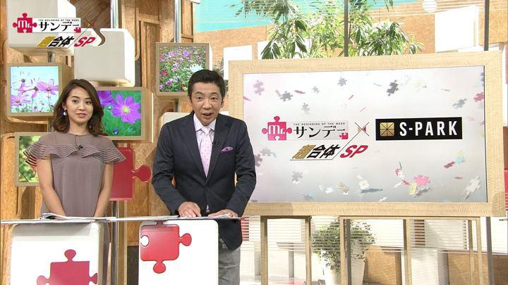 2018年10月07日椿原慶子の画像15枚目