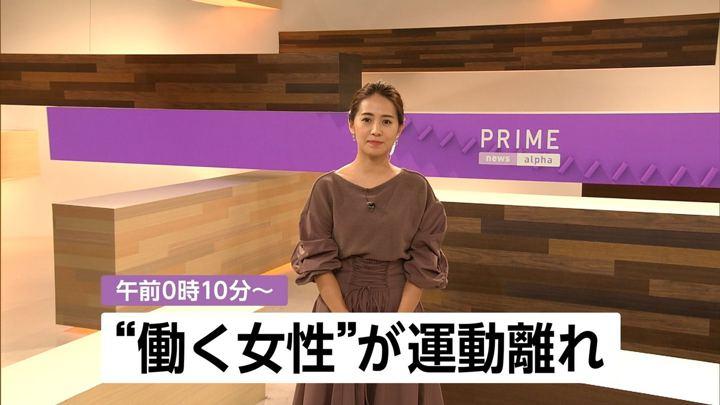 2018年10月08日椿原慶子の画像01枚目