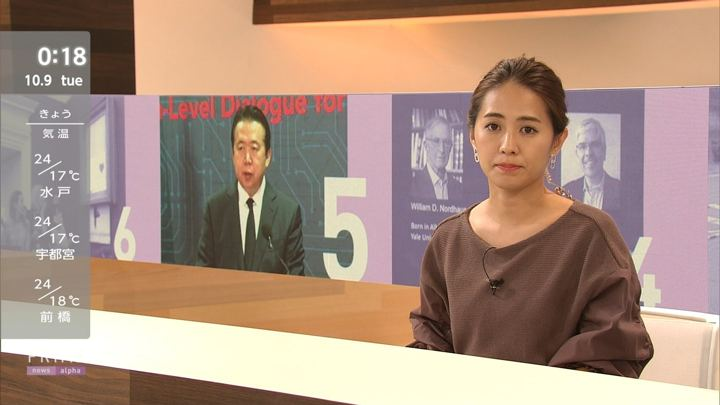 2018年10月08日椿原慶子の画像10枚目