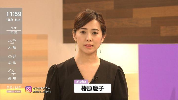 2018年10月09日椿原慶子の画像02枚目