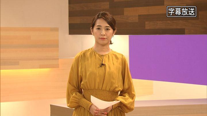 2018年10月10日椿原慶子の画像02枚目
