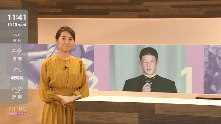 2018年10月10日椿原慶子の画像05枚目
