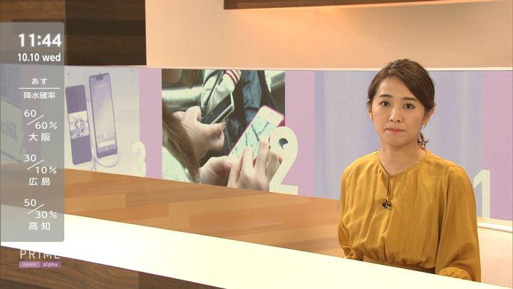 2018年10月10日椿原慶子の画像06枚目
