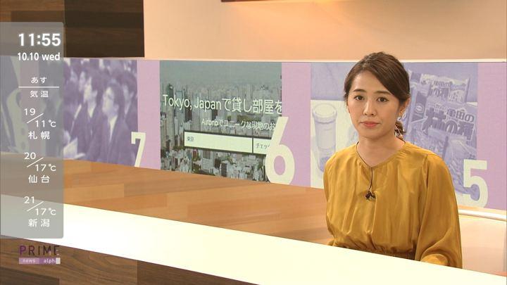 2018年10月10日椿原慶子の画像08枚目