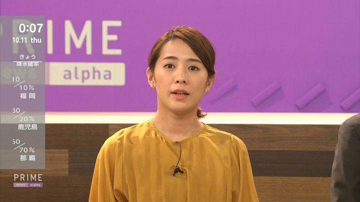 2018年10月10日椿原慶子の画像09枚目