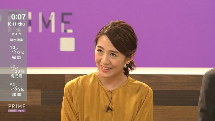 2018年10月10日椿原慶子の画像10枚目