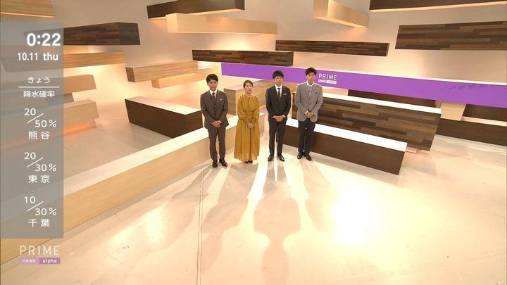 2018年10月10日椿原慶子の画像11枚目