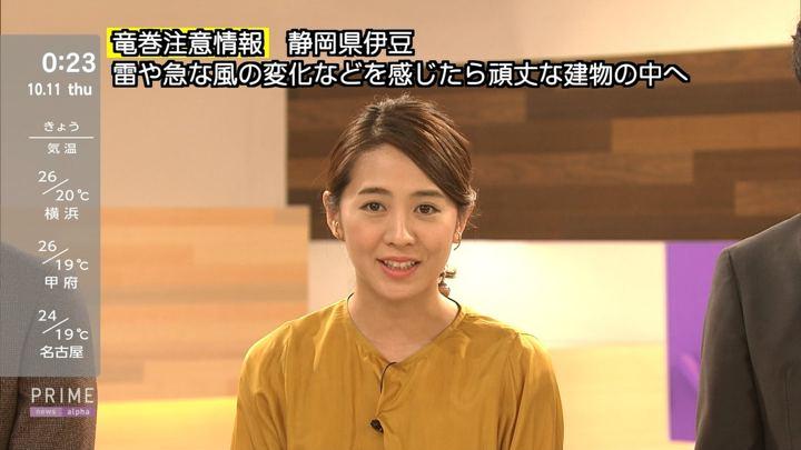 2018年10月10日椿原慶子の画像12枚目