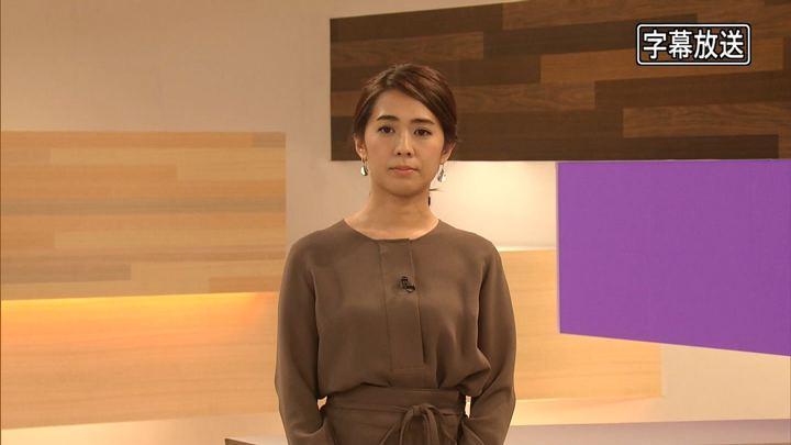 2018年10月11日椿原慶子の画像02枚目
