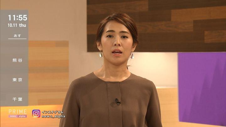 2018年10月11日椿原慶子の画像03枚目