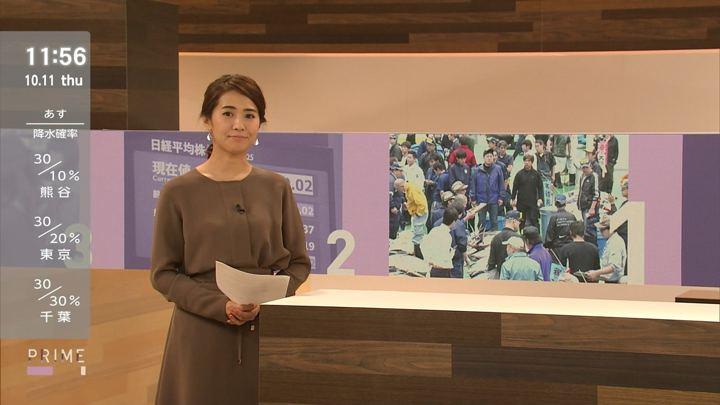 2018年10月11日椿原慶子の画像05枚目