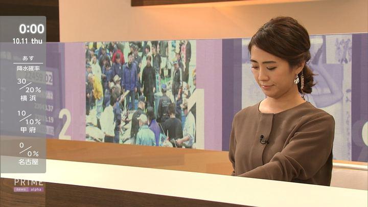 2018年10月11日椿原慶子の画像06枚目