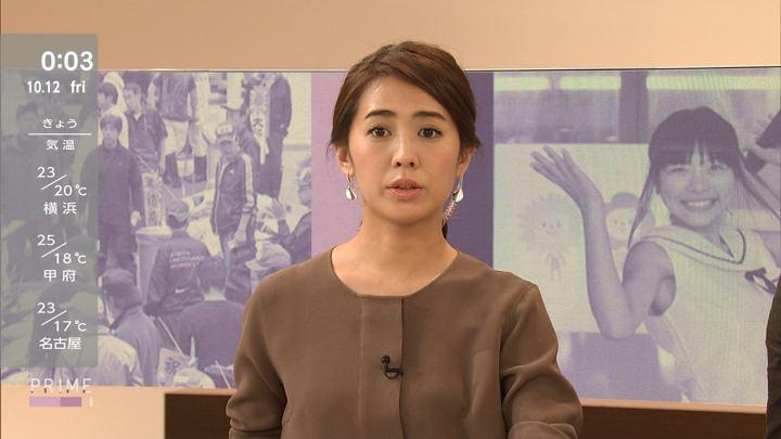 2018年10月11日椿原慶子の画像08枚目