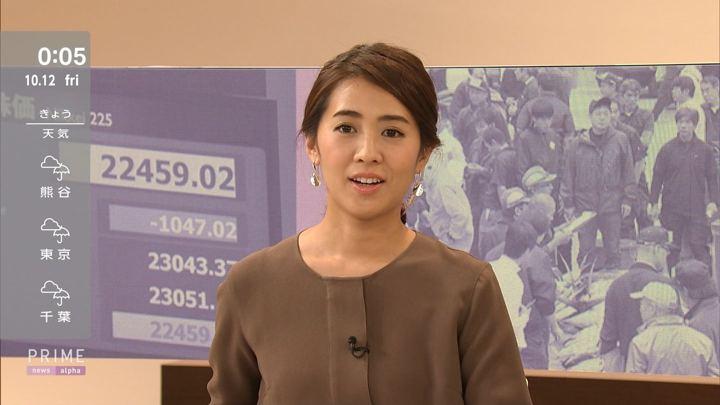 2018年10月11日椿原慶子の画像10枚目