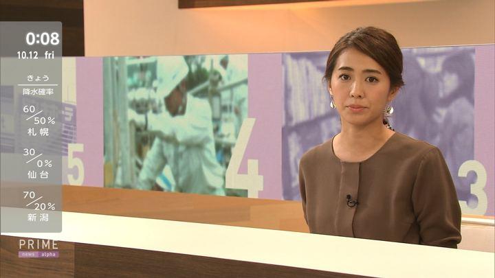 2018年10月11日椿原慶子の画像12枚目