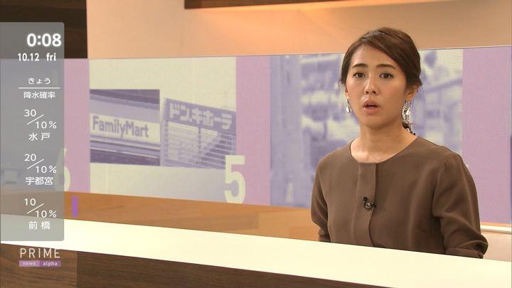 2018年10月11日椿原慶子の画像13枚目