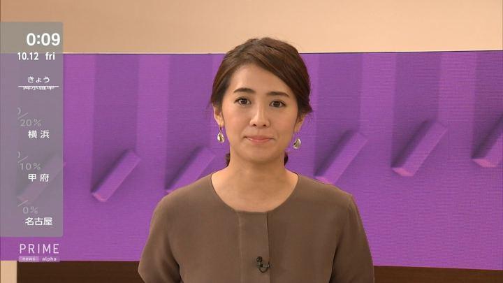 2018年10月11日椿原慶子の画像14枚目